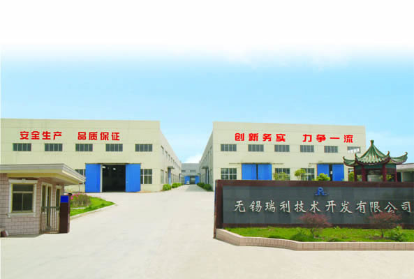 Wuxi ruili technology development co.,ltd